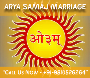 aryasamajmarriage1
