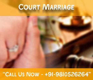 courtmarriage